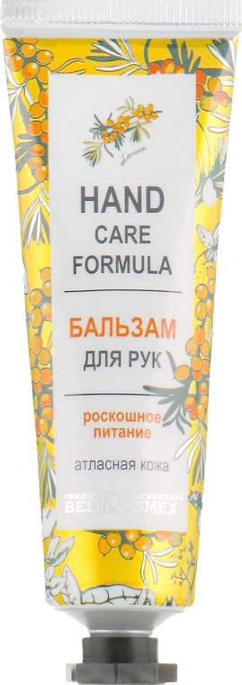 """Бальзам для рук """"Роскошное питание"""" - BelKosmex Hand Care Formula"""