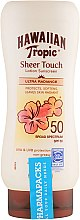 Духи, Парфюмерия, косметика Солнцезащитный лосьон для тела - Hawaiian Tropic Sheer Touch Sunscreen SPF 50