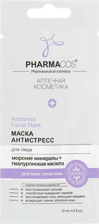 "Маска для лица ""Антистресс"" - Витэкс Pharmacos Face Mask"