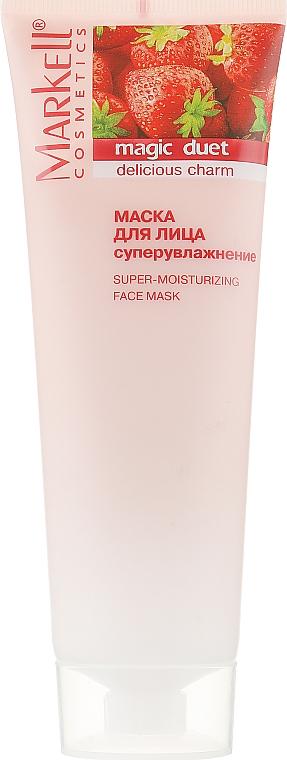 """Маска для лица """"Супер увлажнение"""" - Markell Cosmetics Magic Duet"""
