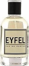 Духи, Парфюмерия, косметика Eyfel Perfume Alien Flora Futura W-186 - Парфюмированная вода