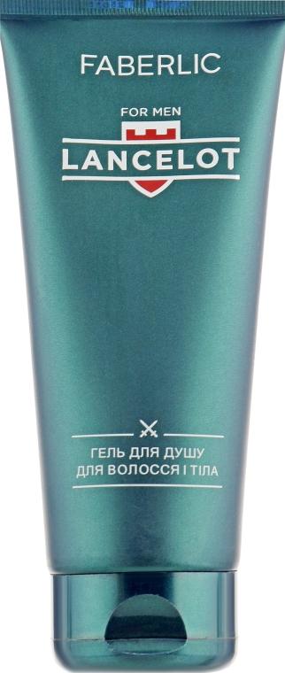Гель для душа для волос и тела - Faberlic Lancelot Shower Gel