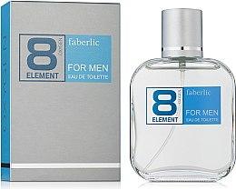 Парфумерія, косметика Faberlic 8 Element - Туалетна вода