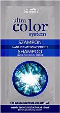 Духи, Парфюмерия, косметика Шампунь нейтрализующий желтизну волос - Joanna Ultra Color System Shampoo (пробник)