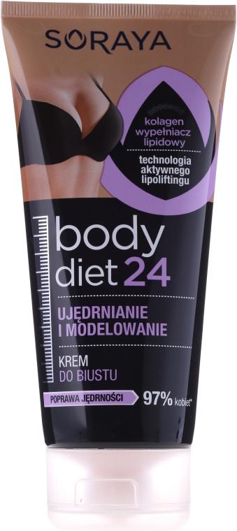 Крем для бюста укрепляющий - Soraya Body Diet 24 Bust Cream