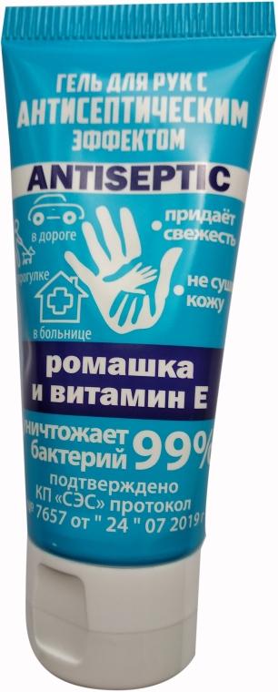 "Гель-антисептик для рук ""Ромашка и витамин Е"" - Аромат Antiseptic"