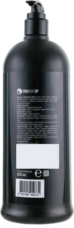 """Шампунь """"Ежедневный мягкий"""" для всех типов волос - UA Profi Daily Soft Shampoo 1 Ph 6,2 — фото N4"""