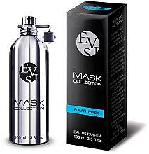 Духи, Парфюмерия, косметика Evis Solar Mask - Парфюмированная вода