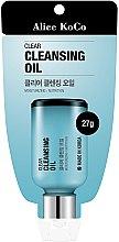 Духи, Парфюмерия, косметика Очищающее масло для лица - Alice Koco Clear Cleansing Oil