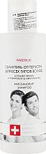 Духи, Парфюмерия, косметика Шампунь от перхоти для всех типов волос - Faberlic Expert Pharma Shampoo