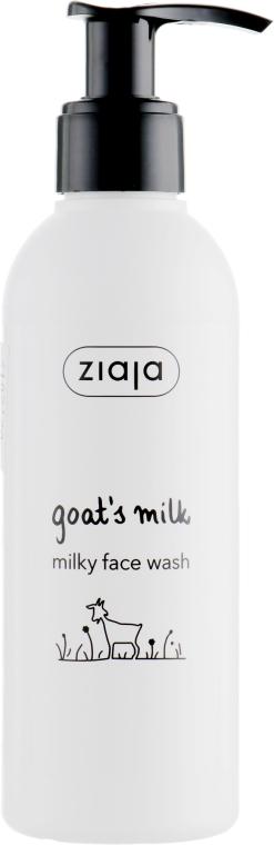 Молочный гель для умывания - Ziaja Goat's Milk Face Wash