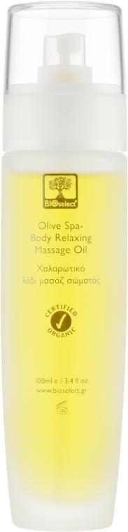 Масло для тела массажное с Диктамелией, витамином Е и натуральными эфирными маслами - BIOselect Olive Spa Body Relaxing Massage Oil