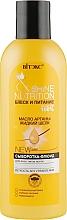 Духи, Парфюмерия, косметика Сыворотка-флюид Масло арганы + жидкий шелк для всех типов волос - Витэкс Shine Nutrition