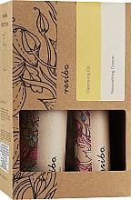 Духи, Парфюмерия, косметика Набор - Resibo Perfect Skin (cr/50ml+oil/150ml + towel)