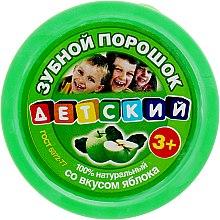 Духи, Парфюмерия, косметика Детский зубной порошок со вкусом яблока - Fito Косметик