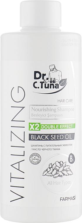 Шампунь для волос с черным тмином - Farmasi Dr. Tuna Black Seed Oil Shampoo