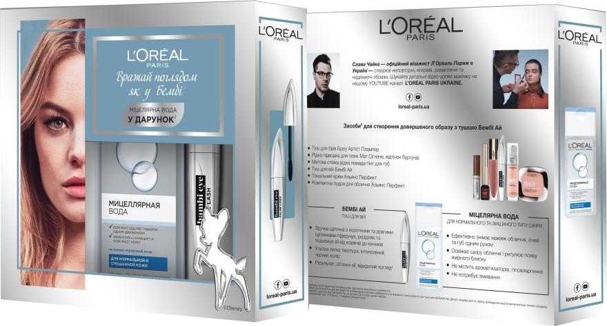 Набор - L'Oreal Paris Bambi Eye False Lash (mascara/8.9ml + micellar/200ml)