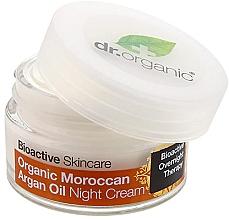 """Духи, Парфюмерия, косметика Ночной крем для тела """"Марокканское аргановое масло"""" - Dr. Organic Bioactive Skincare Organic Moroccan Argan Oil Night Cream"""