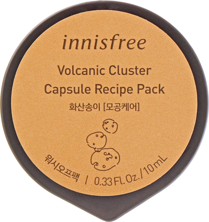 Маска с вулканической глиной в капсуле - Innisfree Volcanic Cluster Capsule Recipe Pack