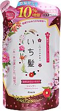 Духи, Парфюмерия, косметика Шампунь разглаживающий для поврежденных волос - Kracie Ichikami (сменный блок)