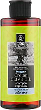 Духи, Парфюмерия, косметика Шампунь для волос - Bodyfarm Olive Oil Shampoo