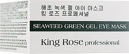 Гидрогелевые патчи для глаз антивозрастные от морщин с водорослями - King Rose Seaweed Green Gel Eye Mask — фото N3