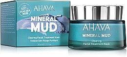 Духи, Парфюмерия, косметика Очищающая маска для лица - Ahava Mineral Mud Clearing Facial Treatment Mask