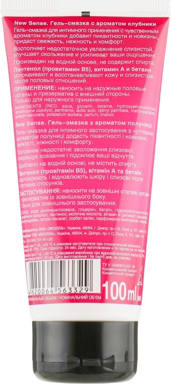 Гель-смазка с ароматом клубники - Биокон New Sense — фото N2
