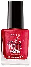 Духи, Парфюмерия, косметика Лак для ногтей - Avon Satin Matte Nail Enamel