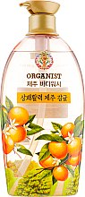 Духи, Парфюмерия, косметика Гель для душа с мандарином - LG Household & Health Care Organist Jeju Shower Gel Mandarine