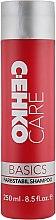 Духи, Парфюмерия, косметика Шампунь для сохранения цвета - C:EHKO Basics Line Farbstabil Shampoo