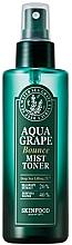 Духи, Парфюмерия, косметика Увлажняющий спрей-тонер - SkinFood Aqua Grape Bounce Mist Toner