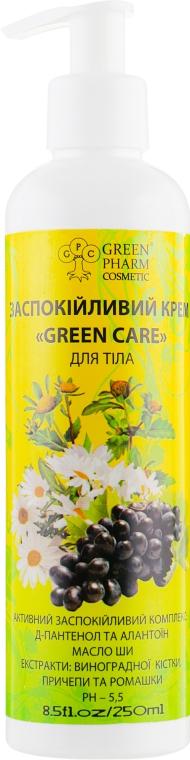 Успокаивающий крем для тела - Green Pharm Cosmetic Green Care