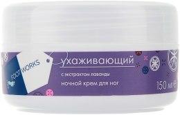 Духи, Парфюмерия, косметика Увлажняющий ночной крем для ног с экстрактом лаванды - Avon Foot Works Cream