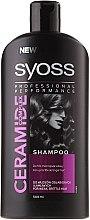Духи, Парфюмерия, косметика Укрепляющий шампунь для слабых и ломких волос - Syoss Ceramide Complex Shampoo For Weak Brittle Hair
