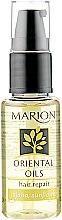 """Духи, Парфюмерия, косметика Масло для волос """"Восстановления"""" - Marion Oil"""