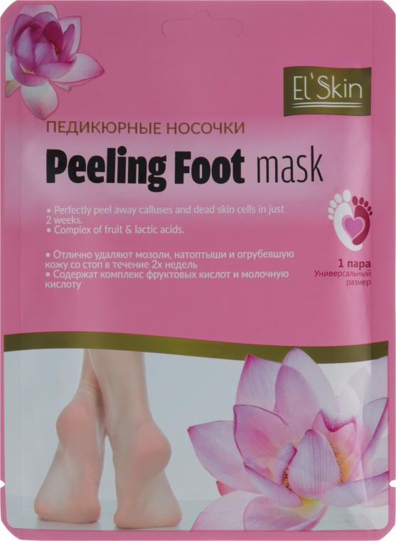 Педикюрные носочки - Skinlite El'Skin Peeling Foot Mask