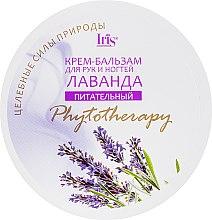 """Духи, Парфюмерия, косметика Крем для рук и ногтей """"Лаванда"""", питательный - Iris Cosmetic Phytotherapy"""