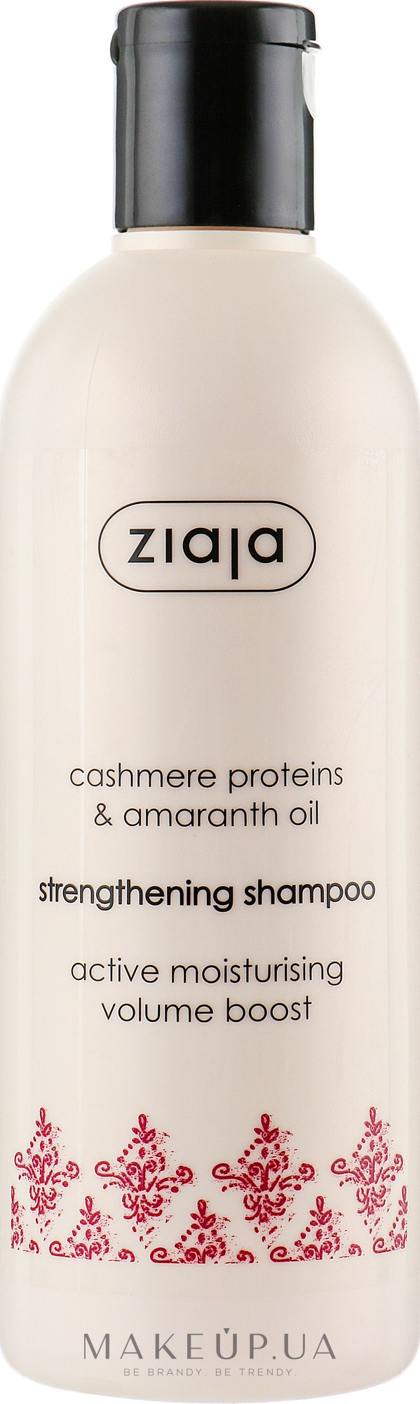 Шампунь укрепляющий с протеинами кашемира - Ziaja Cashmere Proteins Strengthening Shampoo — фото 300ml