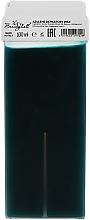 """Духи, Парфюмерия, косметика Воск в кассете """"Азулен"""" - Beautyhall Azulene Depilatory Wax"""
