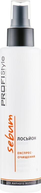 """Лосьон для волос """"Экспресс-очищение"""" - Profi style Sebum Spray"""