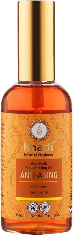"Масло для лица и тела ""Anti-Aging"" - Khadi"