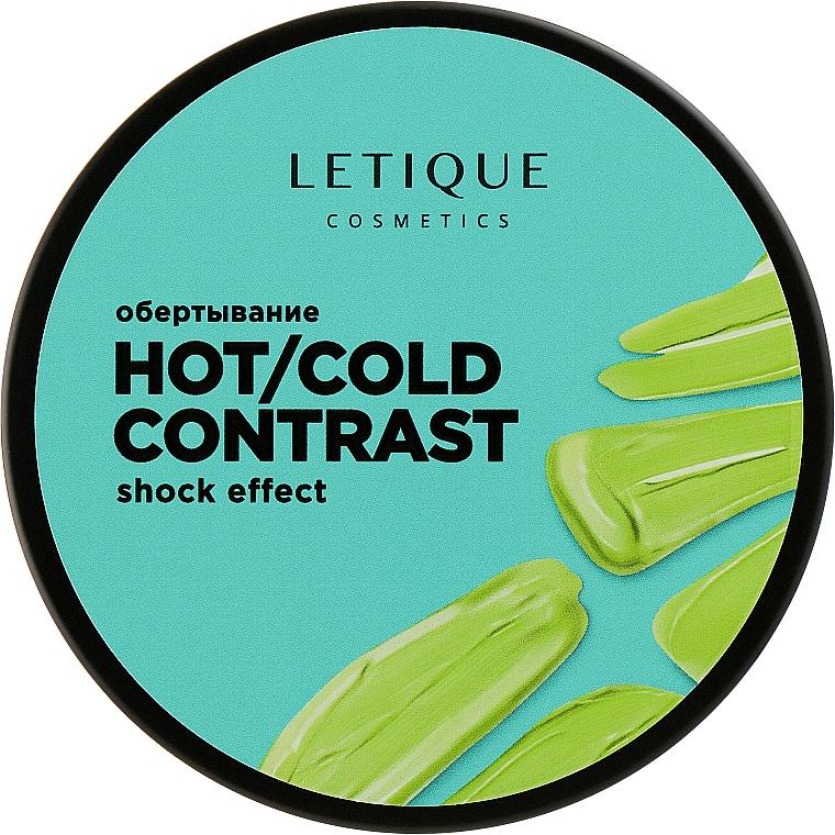 "Обертывание ""Жар и холод"" - Letique Cosmetics Hot-Cold Contrast"