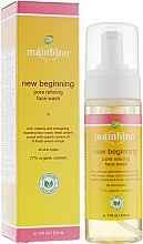 Духи, Парфюмерия, косметика Пенка для очистки пор - Mambino Organics New Beginning Pore Refining Face Wash