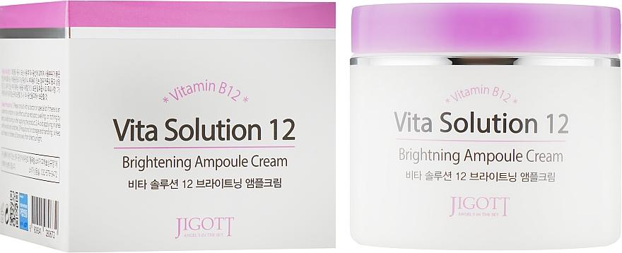 Ампульный крем для улучшения цвета лица с витамином В12 - Jigott Vita Solution 12 Brightening Ampoule Cream