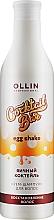 """Духи, Парфюмерия, косметика Крем-шампунь для волос """"Яичный коктейль"""" - Ollin Professional Cocktail Bar Egg Shake"""