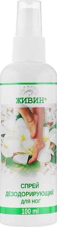 Спрей дезодорирующий для ног - Живин