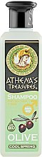 Духи, Парфюмерия, косметика Шампунь для мужчин на основе оливкового масла - Pharmaid Athena's Treasures
