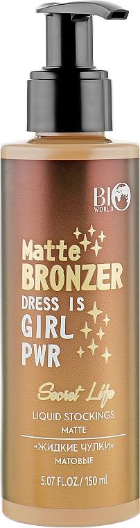 """Крем-тон """"Жидкие чулки"""", матовые - BioWorld Secret Life Liquid Stockings Matte Bronzer"""