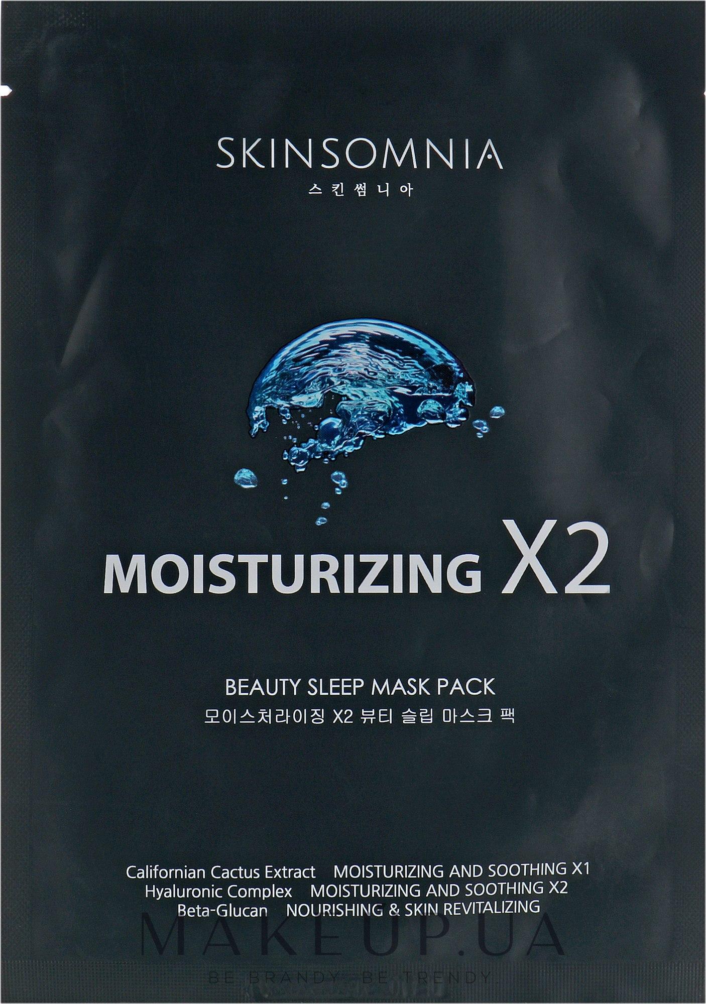 Маска для лица увлажнение 2х эффект бьюти-слип - Skinsomnia Moisturizing X2 Beauty Sleep Mask Pack — фото 20ml